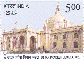 Postage Stamp on 125 Years Uttar Pradesh Legislature