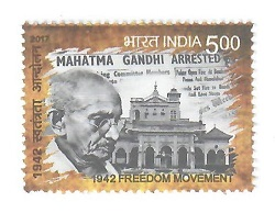 Indian Postage Stamp on 1942 FREEDOM MOVEMENT