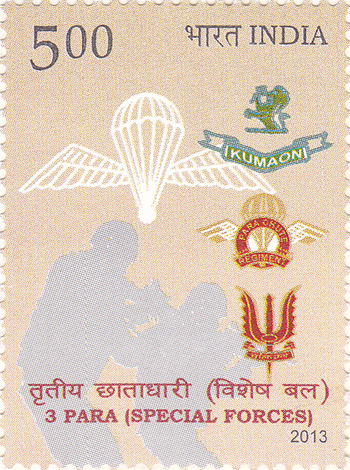 Postage Stamp on 3 Para (special Forces)