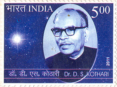 Postage Stamp on Dr. D.s. Kothari