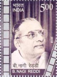 Postage Stamp on b Nagi Reddi