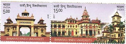 Postage Stamp on Banaras Hindu University