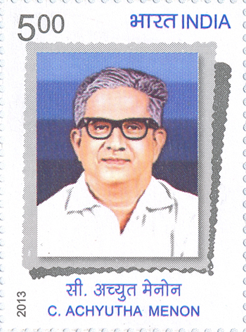 Indian Postage Stamp on C Achyutha Menon
