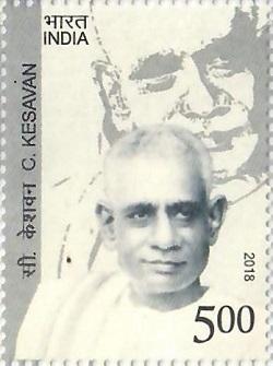 Indian Postage Stamp on C. Kesavan