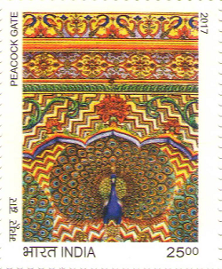 Indian Postage Stamp on Happy New Year