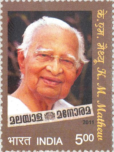 Postage Stamp on K. M. Mathew