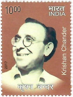 Indian Postage Stamp on Krishan Chander