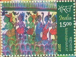 Indian Postage Stamp on MAHABHARAT