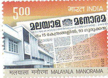 Indian Postage Stamp on Malayala Manorama