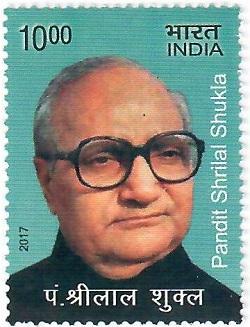 Indian Postage Stamp on Pandit Shrilal Shukla