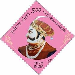Indian Postage Stamp on PRITHVIRAJ CHAUHAN