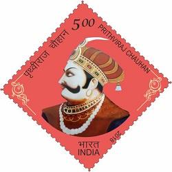 Postage Stamp on PRITHVIRAJ CHAUHAN