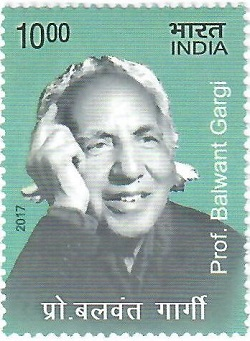 Indian Postage Stamp on prof. Balwant Gargi