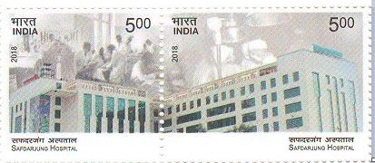 Postage Stamp on SAFDARJUNG HOSPITAL