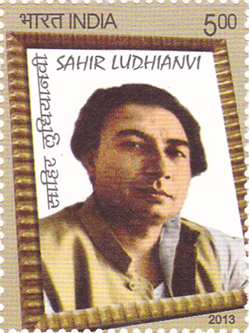 Indian Postage Stamp on Sahir Ludhianvi