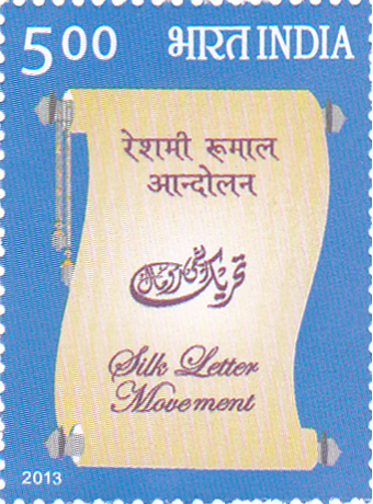 Postage Stamp on Silk Letter Movement