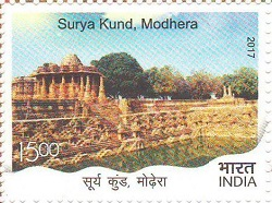 Indian Postage Stamp on Stepwells