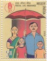 Postage Stamp on 125 Years Postal Life Insurance