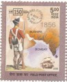 Indian Postage Stamp on 150 Years Field Post Office    Denomination  Inr 05.00