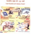 Indian Postage Stamp on 150 Years Of Postage Stamps (set Of 4 Stamps)