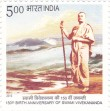Postage Stamp on 150th Birth Anniversary Of Swami Vivekananda
