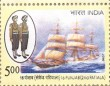 Postage Stamp on 16 Punjab (2nd Patiala)