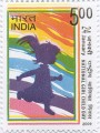Postage Stamp on 24 January - National Girl Child Day