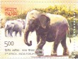Postage Stamp on >2nd Africa-india Forum Summit 2011
