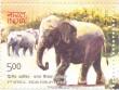 Postage Stamp on >2nd Africa-india Forum Summit 2011