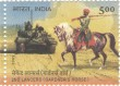 Indian Postage Stamp on 2nd Lancers (gardners Horse)