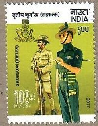 Postage Stamp on 3 KUMAON (RIFLES)