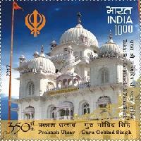 Postage Stamp on 350th Prakash Utsav