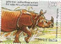 Indian Postage Stamp on 3rd India Africa Forum Summit