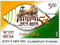 Postage Stamp on 50th Anniversary of Haryana