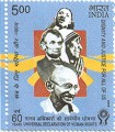 Indian Postage Stamp on 60 Years Universal Declaration Of Human Rights
