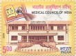 Postage Stamp on 75 Years Medical Council Of India