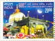 Postage Stamp on 800th Urs, Dargah Sharif, Ajmer