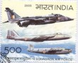 Indian Postage Stamp on A Commemorative   16 Squadron Air Force