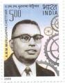 Indian Postage Stamp on A Commemorative  A.m.m. Murugappa Chettiar