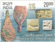 Postage Stamp on Archaeological Survey Of India
