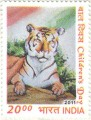 Postage Stamp on Children's Day