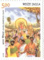 Indian Postage Stamp on A Commemorative   Childrens Day