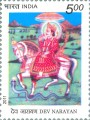 Postage Stamp on Dev Narayan