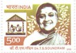 Indian Postage Stamp on A Commemorative   Dr. T.s. Soundram