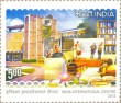 Postage Stamp on India International Centre