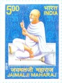 Postage Stamp on Jaimalji Maharaj