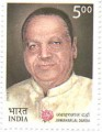 Indian Postage Stamp on A Commemorative   Jawaharlal Darda