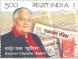 Postage Stamp on Karpoor Chandra 'kulish'