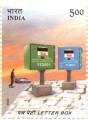 Postage Stamp on A Commemorative   Letter Box