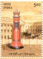 Indian Postage Stamp on A Commemorative   Letter Box